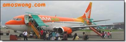Adam Air Boeing 737