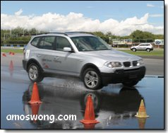BMW X5 Training School